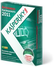Антивирус Kaspersky Anti-Virus 2011 Russian Edition 1 год на 2 ПК